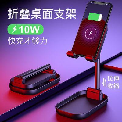 WS新款无线充手机支架折叠伸缩懒人支架直播平板ipad通用桌面支架
