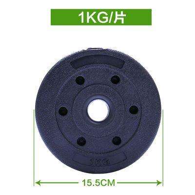 环保杠铃片举重片7.5kg10公斤15公斤包胶哑铃片1-2.5KG摇臂配重片
