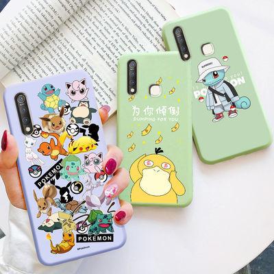 vivoz5手机壳z5x全包磨砂防摔保护套y7s韩版可爱卡通硅胶软壳情侣
