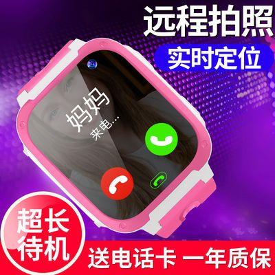 睿智小天才儿童智能拍照防水定位电话手表中学生男女孩触摸手机