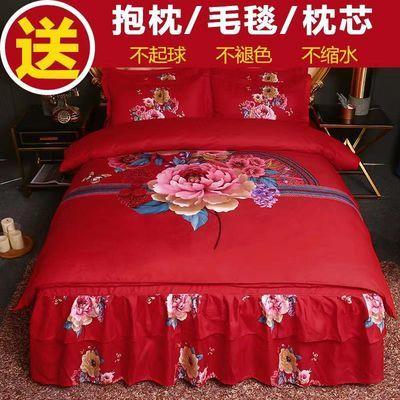韩版新款花边床裙四件套加厚磨毛被套床罩婚庆仿全棉纯棉床上用品