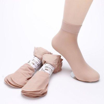 [10双一捆]钢丝袜钢丝面膜袜子薄款钢丝袜女款防勾丝夏季短丝袜