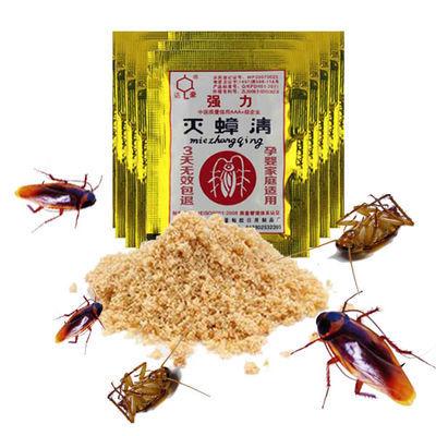 买2送1热销蟑螂药蚂蚁药家用全窝端灭蟑螂饵剂 灭蟑清 灭蚁清