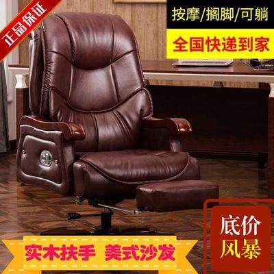 老板椅大班椅家用可躺头层牛皮真皮转椅办公椅电脑椅子按摩椅特价