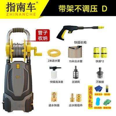 指南车高压洗车机家用220v刷车水泵抢神器便携式水枪清洗机大功率