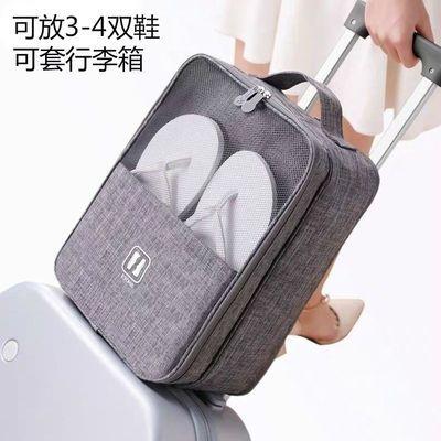 【加大加厚】旅行鞋收纳包鞋子收纳袋可套行李箱家用多功能收纳包