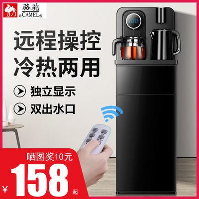 厂家直销茶吧机家用制热制冷两用下置水桶小型智能遥控饮水机台式