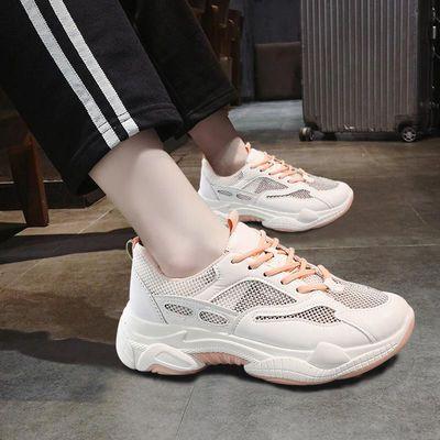 运动鞋女2020春季新款鞋子女学生韩版百搭原宿风ins潮厚底老爹鞋