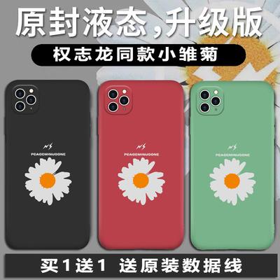 全包iphone11液态手机壳x/xr/xsmax硅胶苹果6/7/8plus套pro软壳se