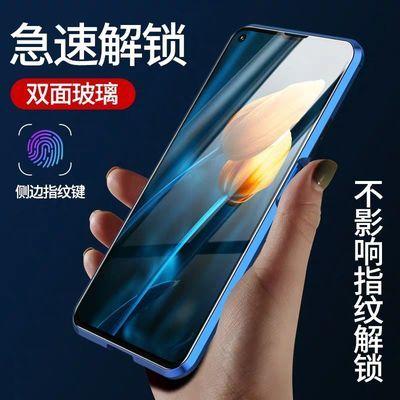 华为荣耀20手机壳金属保护套荣耀20pro全包20i万磁王V20双面玻璃s