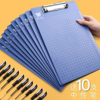 加厚A4写字板夹A6文件夹板学生试卷夹抄写板垫A5板夹菜单票据夹子