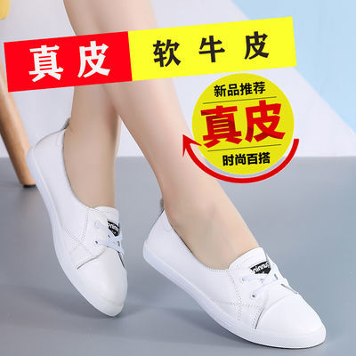 真皮女鞋2020年春夏季新款百搭小白鞋子女妈妈鞋防滑软面平底单鞋