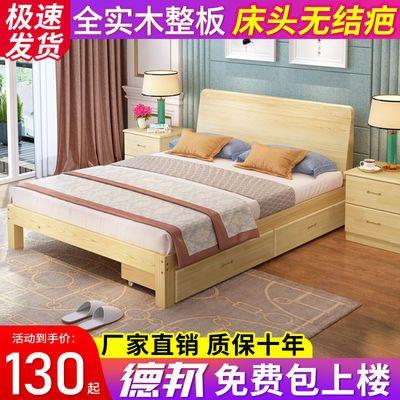 现代简约实木床1.5米双人床主卧1.8单人床1.2出租房木床1米经济型