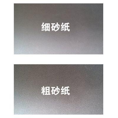 深灰浅灰银灰色手喷漆哑光黑灰色家具防锈自喷漆白色墙面涂鸦油漆