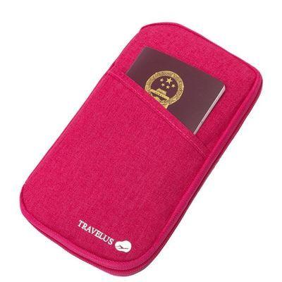 新款长款护照包品质大容量卡包多功能证件包零钱袋旅行收纳机票夹