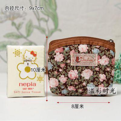 迷你韩版布艺复古老人女纯棉小清新零钱包硬币包超薄零钱袋小钱包