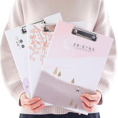 A4纸质双板文件夹板学生用韩版资料夹写字考试垫板演讲稿夹文件记
