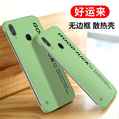 华为荣耀10i/20/20pro/8x手机壳女9xpro/20无边框超薄防摔男新款