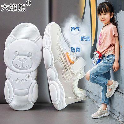儿童小熊老爹鞋2020夏新款春秋男童运动单网鞋网红女童小白鞋学生