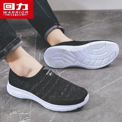 回力网鞋男鞋夏季透气2020新款休闲百搭网面运动鞋子男官方