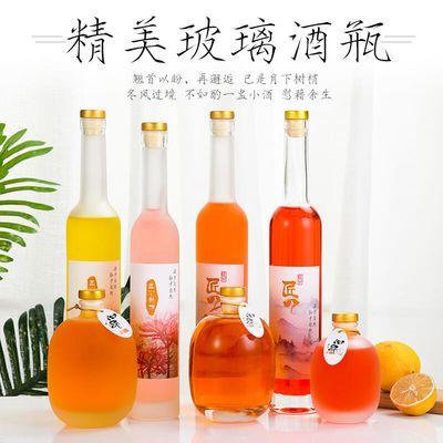 新款冰酒瓶促销红酒瓶空瓶装酒密封葡萄酒果酒瓶创意杨梅酒瓶定制