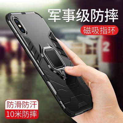 苹果x手机壳iphone7u002F8pu002F7pu002F6su002F5se防摔硅胶xsma