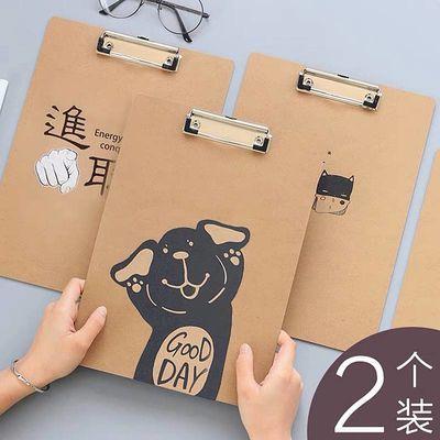 A4文件夹板垫纸板 韩版小清新学生用可爱写字考试专用垫板夹文具