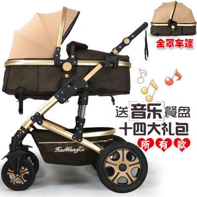 【终身保修】高景观婴儿推车可坐躺双向四季避震宝宝车轻便手推车