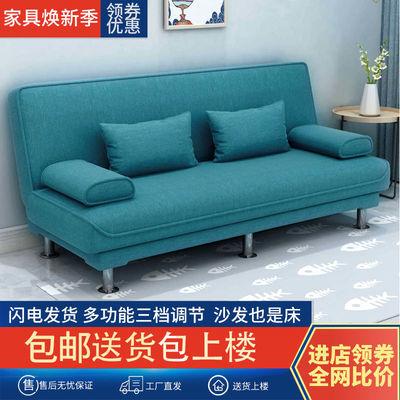 沙发沙发床两用折叠家具布艺沙发双人三人客厅租房沙发懒人沙发床