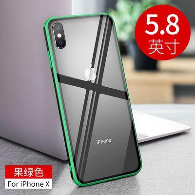 苹果X彩色边框透明钢化玻璃手机壳iphone11PROu002FXRu002FXsmax