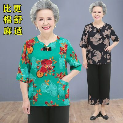 老年夏装女奶奶仿棉麻套装老人太太衣服中老年妈妈短袖T恤两件套