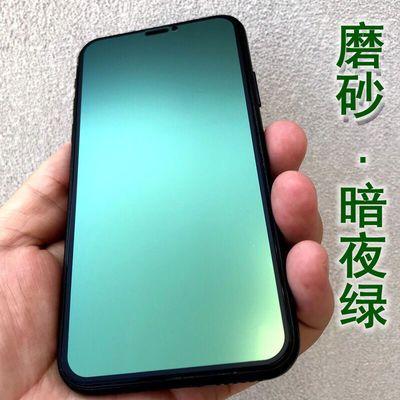 。苹果11绿色钢化膜iphone11promax全屏磨砂手机膜11暗夜绿xs防指