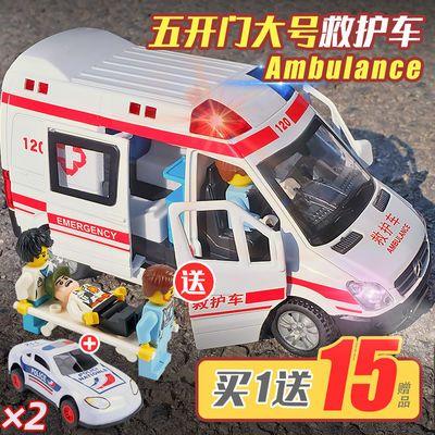 超大号120救护车玩具男孩女孩合金汽车模型110警车儿童消防玩具车