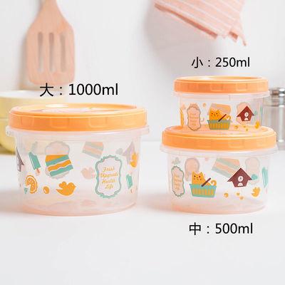 【三件套】冰箱保鲜盒水果盒子儿童饭盒储物收纳盒塑料便当盒卡通