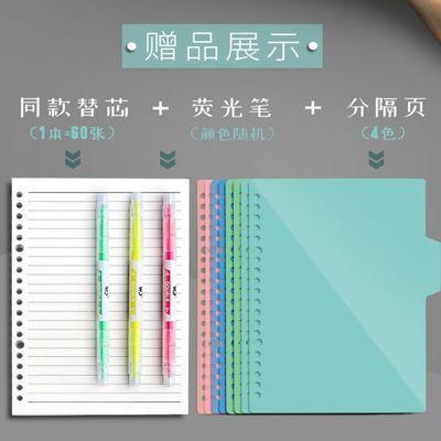 B5活页本笔记本子26孔横线可拆卸考研大学生A4格子网格本加厚方格