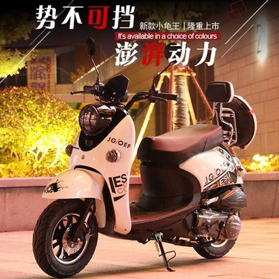 125cc小龟王踏板摩托车燃油助力车男女式成人车整车小绵羊复古车