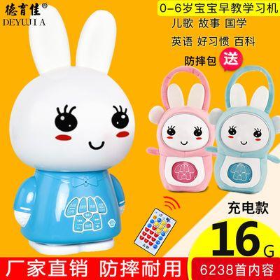可充电儿童音乐兔子故事机学习机婴幼儿宝宝益智玩具0-3岁早教机