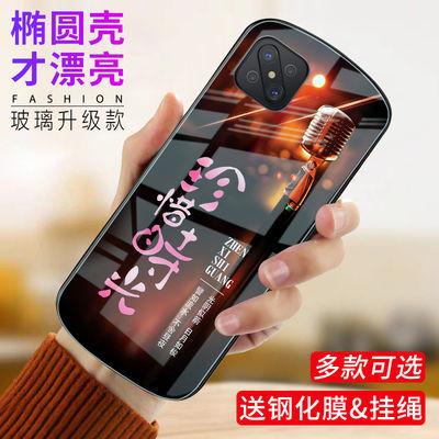 oppoa92s手机壳玻璃新款椭圆形a92s盾牌弧形保护套男女潮软边防摔