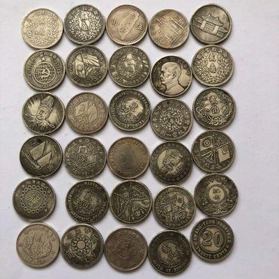 包邮民国时期2角贰角小银毫小银币收藏30枚不重复2角贰角银元30枚