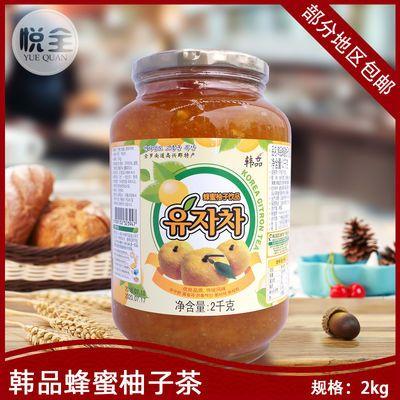 韩品蜂蜜柚子茶2kg柚子茶酱冲饮韩国进口果味茶都可奶茶原料