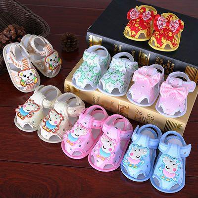0-1岁婴儿鞋春秋夏季0-3-6月男女宝宝凉鞋学步鞋软底防滑鞋子童鞋