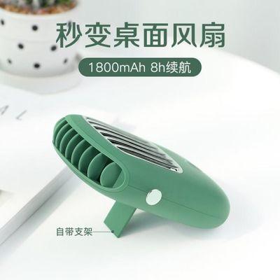 新款Remax挂脖小风扇懒人超静音挂颈便携式小型随身usb可充电挂脖