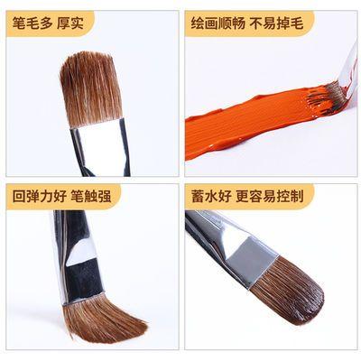 【马良画笔】狼毫画笔套装水彩笔油画笔丙烯画笔6支包邮美术用品