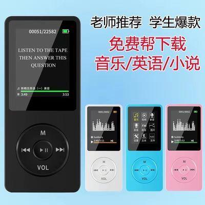 【同学推荐】新款彩屏外放MP4播放器显歌词视频MP5插卡MP3随身听