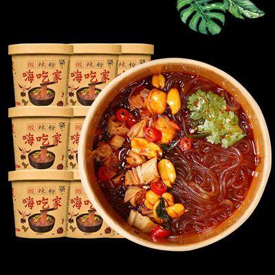 【整箱6桶装】正宗嗨吃家酸辣粉速食海吃粉丝夜宵泡面方便面米线