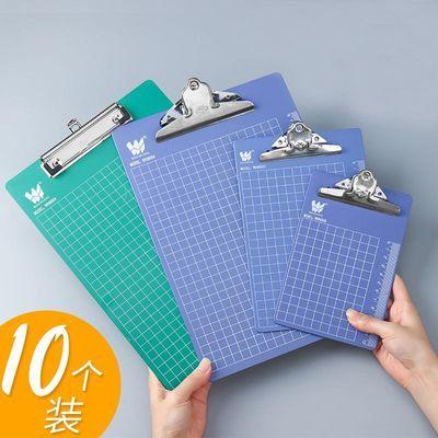 加厚A4A5A6写字板夹文件夹板学生试卷夹抄写板垫板夹菜单收据票夹