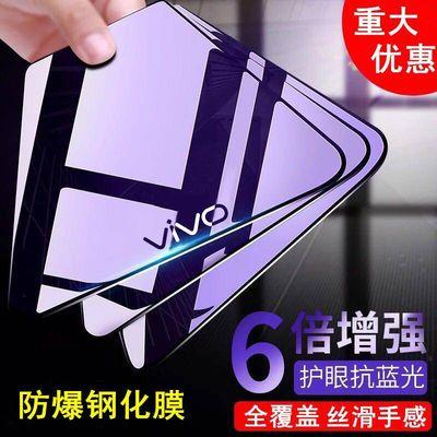 。vivox9钢化膜x20x21x23x7x6全屏y66y67y71y85y83y93/z1z3手机pl