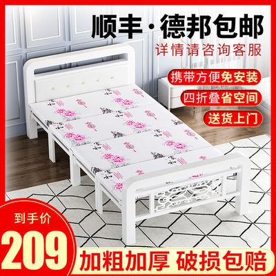 折叠床成年双人床木板床办公室单人午休午睡神器出租房隐形四折床