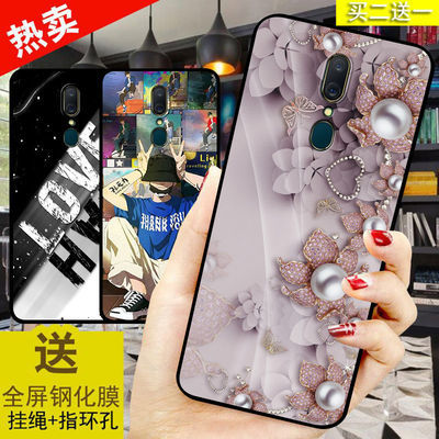 oppoa9手机壳a9保护套防摔男女个性硅胶磨砂超薄简约全包边软壳