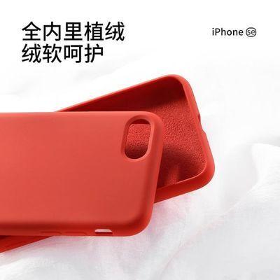 新款新iPhone SE手机壳苹果液态硅胶iPhoneSE2保护套全包防摔i9女